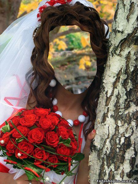 Шаблоны для фотомонтажа - Невеста 2.