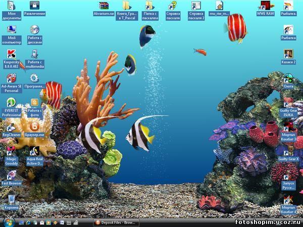 Живые обои на рабочий стол аквариум скачать торрент 6