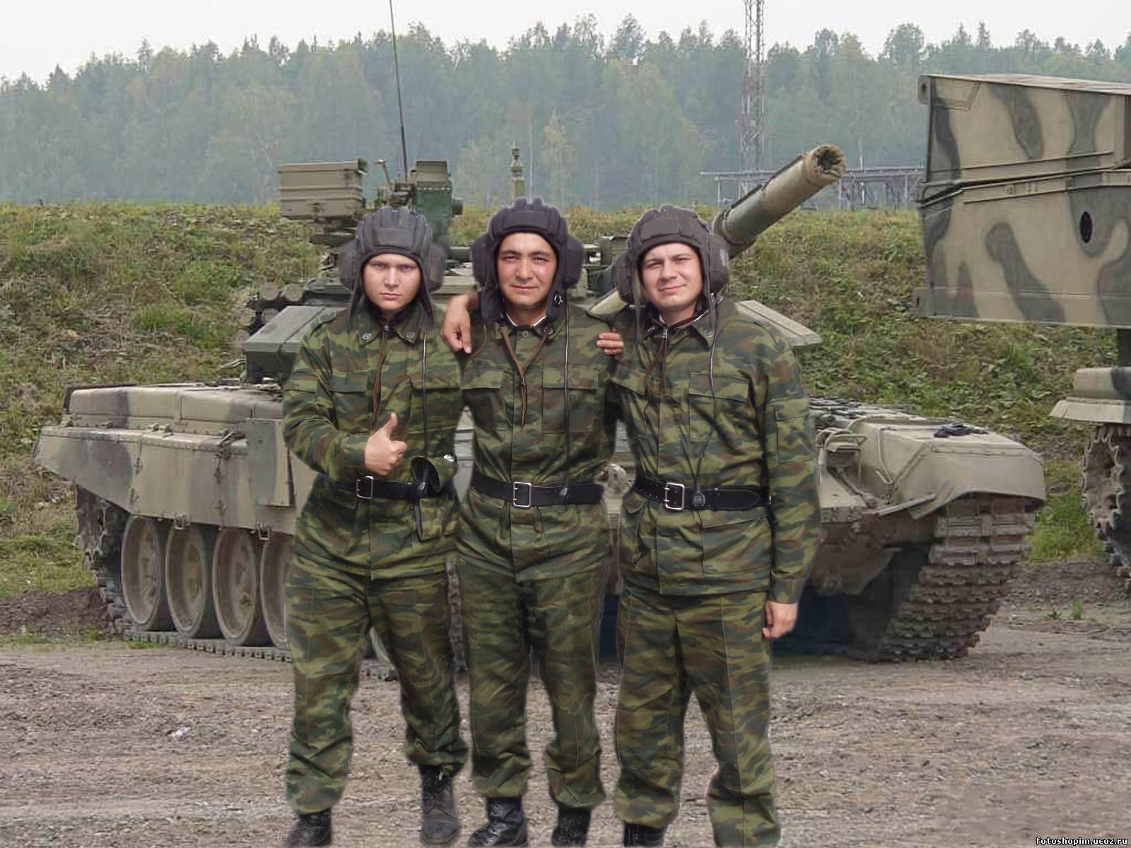 Фотография с названием три танкиста